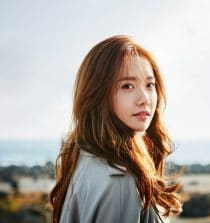 Im Yoon-ah Singer, Actress
