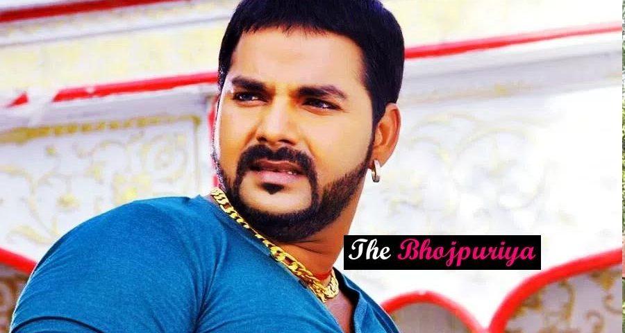 Bhojpuri Actor Pawan Singh 900x480