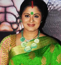 Sudha Chandran Actress and Dancer