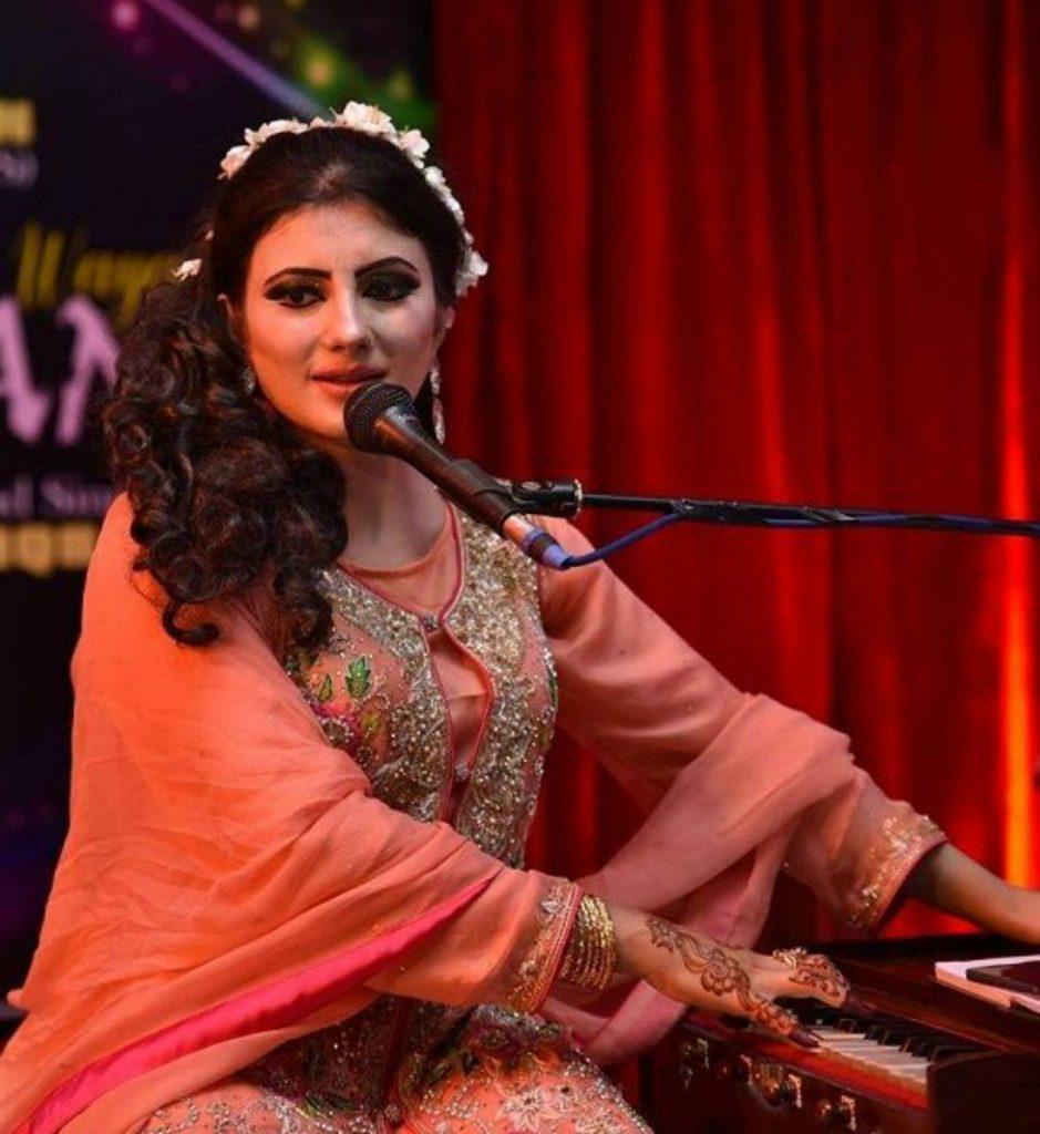 Nazia Iqbal Pashtun Singer 939x1024
