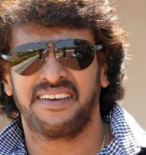 Upendra Rao Actor