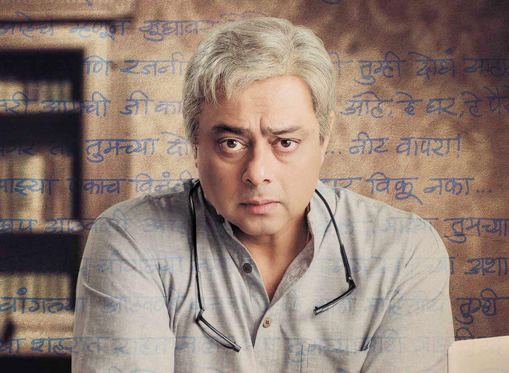 6 Sachin Khedekar 1024x750