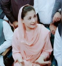 Maryam Nawaz Pakistani Politician