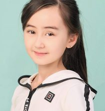 Shuya Sophia Cai Actress
