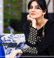Sanam Baloch Actress