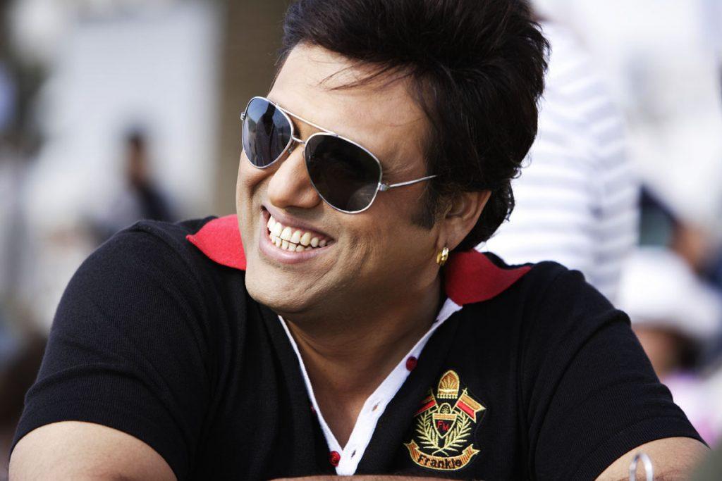 Govinda Photo Smile Pic 1024x683