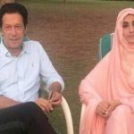 Bushra Maneka (Imran Khan's Wife) Height, Age, Bio, Net worth, Husband, Facts