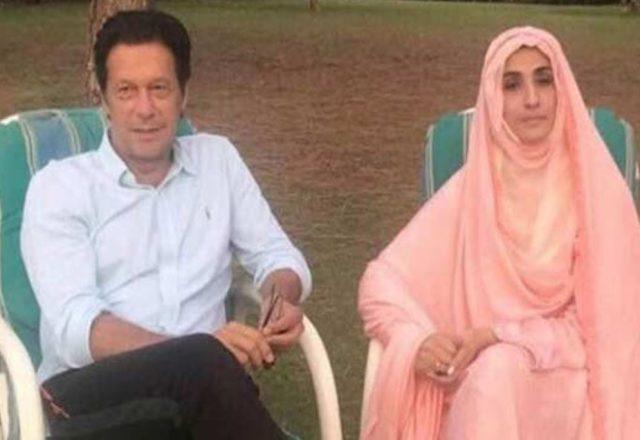 Bushra Maneka with imran khan