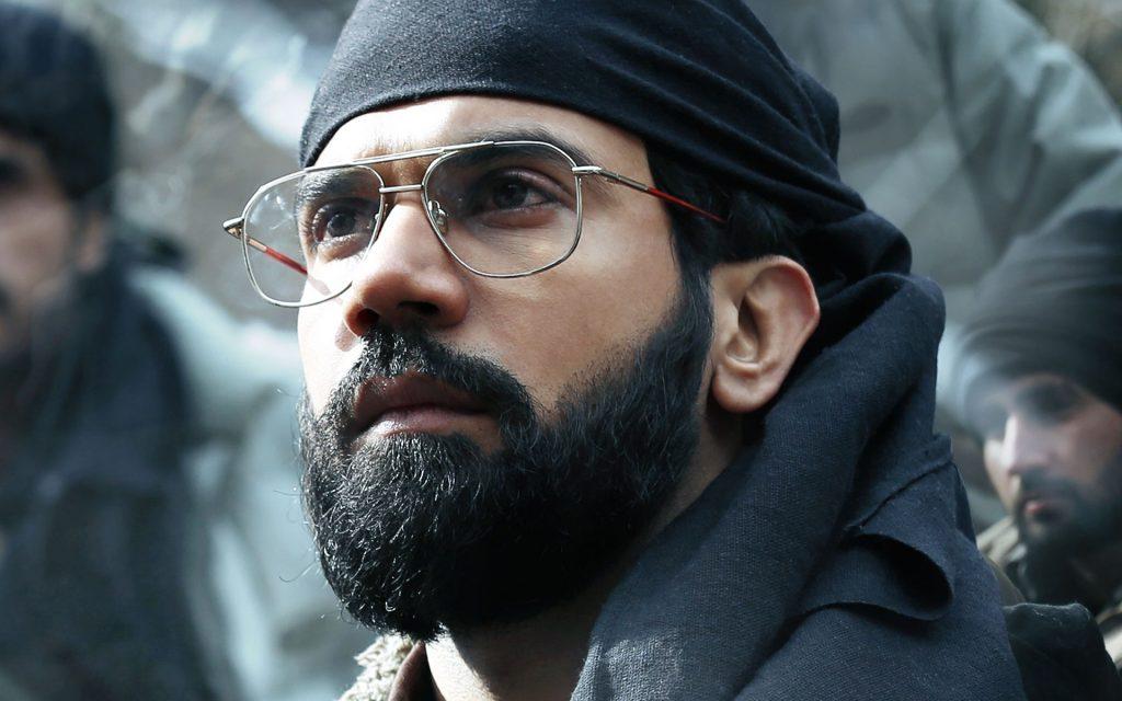 Rajkummar Rao New Role Images as Terrorist 1024x640