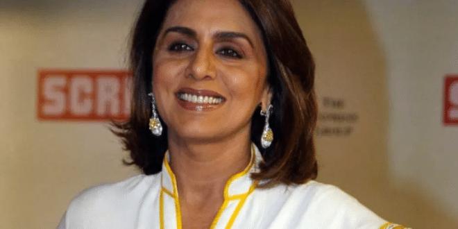 Neetu Singh Indian Actress