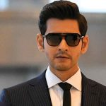 Mahesh Babu Indian Actor