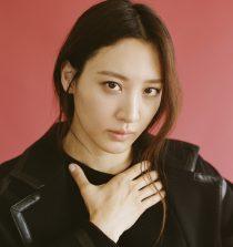 Claudia Kim Actress