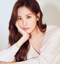 Seohyun Singer, Actress