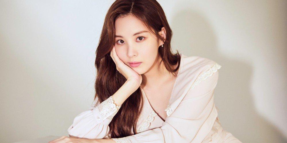 Seohyun Korean Singer, Actress
