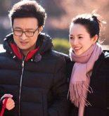 zhang ziyi face 155x165