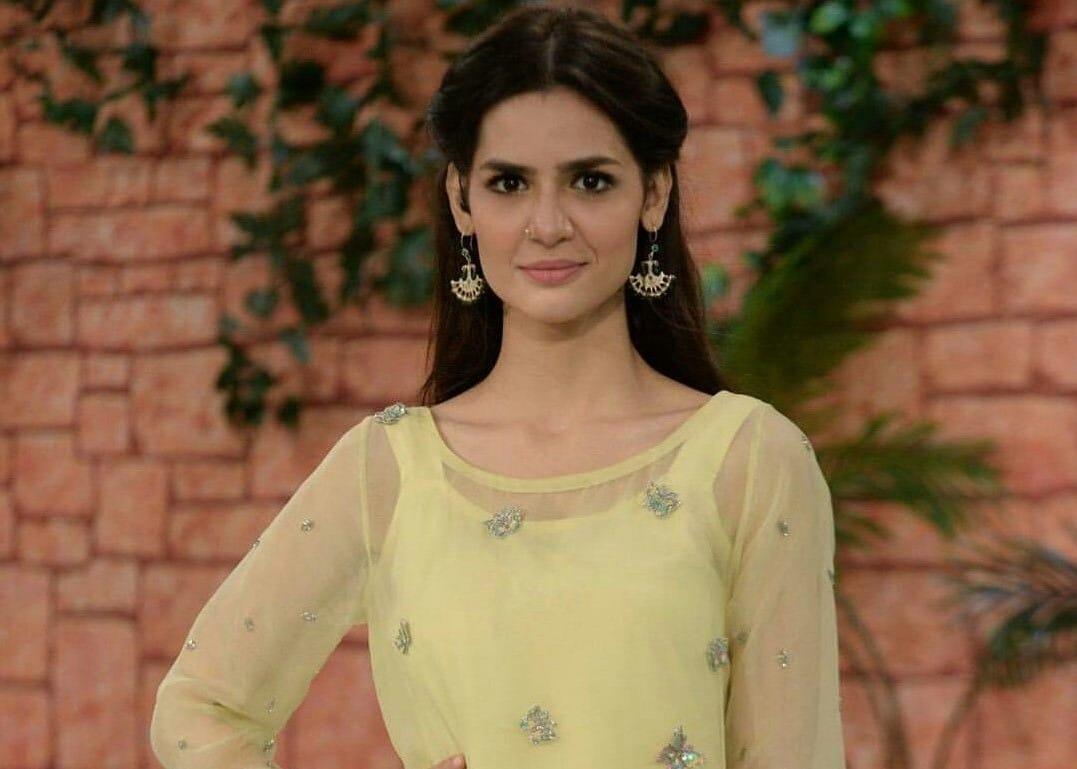 Madiha Imam Pakistani Actress