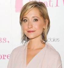 Allison Mack Actress