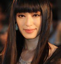 Chiaki Kuriyama Actress, Model, Singer