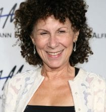 Rhea Perlman Actress, Author