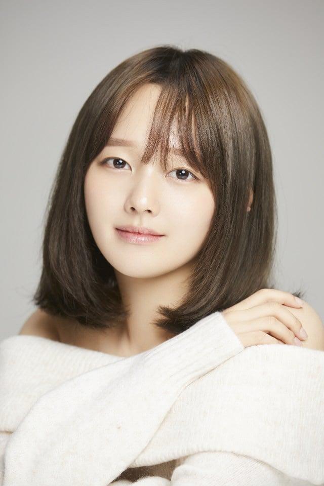 Jeong Ji-so Korean Actress