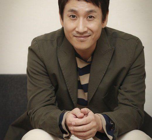 Lee Sun Gyun 520x480