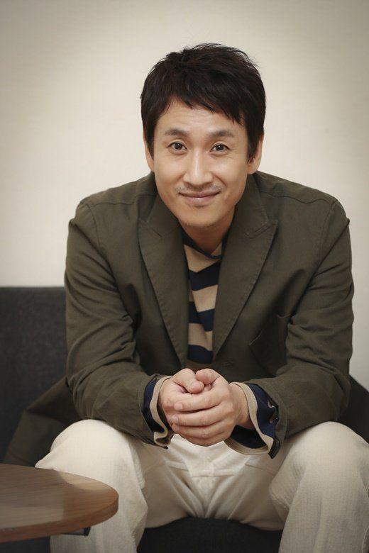 Lee Sun Gyun Korean Actor