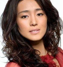 Li Gong Actress