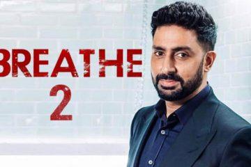 Breathe 2 360x240