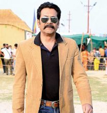 Deepraj Rana Actor