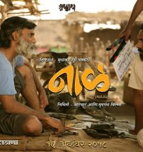 Ganesh Deshmukh Actor