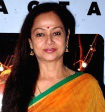 Zarina Wahab Actress