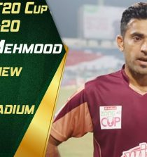 Zahid Mahmood Cricketer