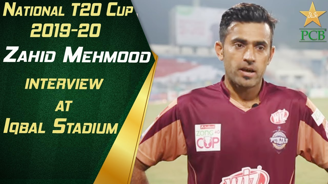 Zahid Mahmood Pakistani Cricketer