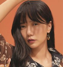 Bae Doona Actress, Photographer