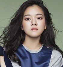 Go Ah-sung Actress