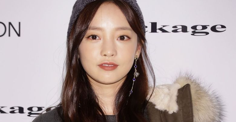 Goo Hara South Korean Singer, Actress