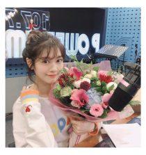 Jung So-min Actress