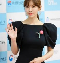 Kim So-yeon Actress