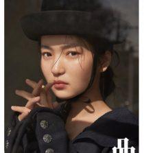 Kim Tae-ri Actress