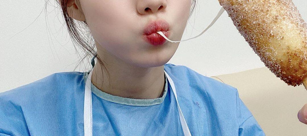 Lee Sung kyung ahiefe 1080x480