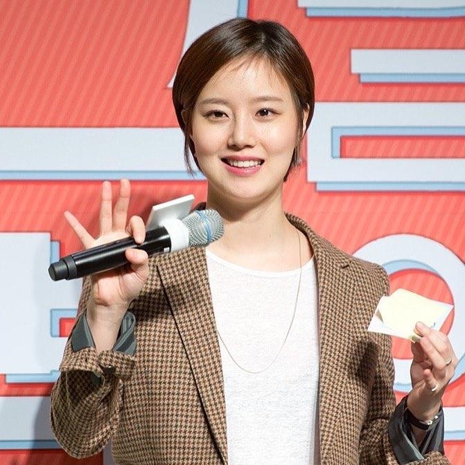 Moon Chae-won South Korean Actress