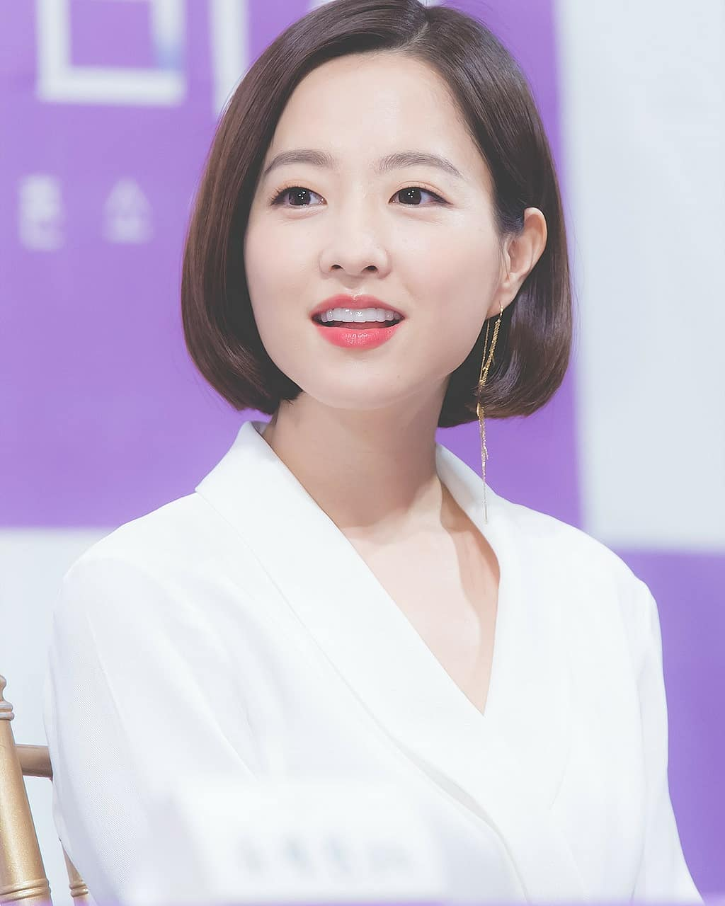 Park Bo-young South Korean Actress