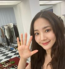 Park Min-young Model, Actress