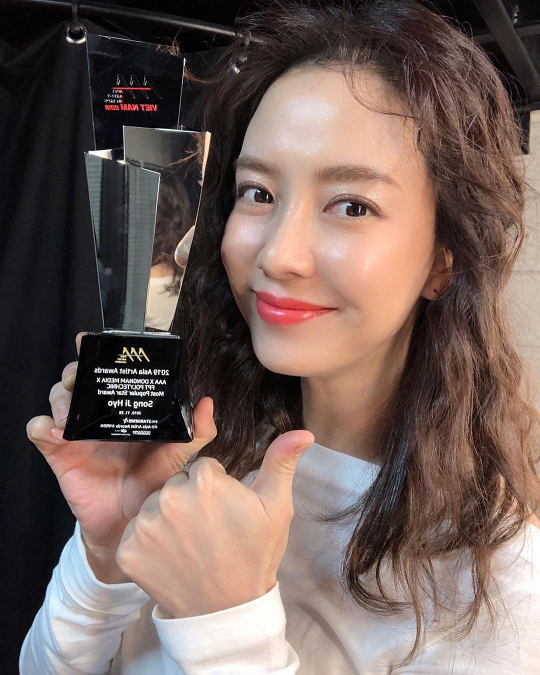 Song Ji-hyo South Korean Actress, Model