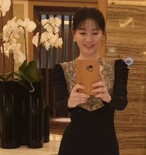 Lee Young-ae Actress