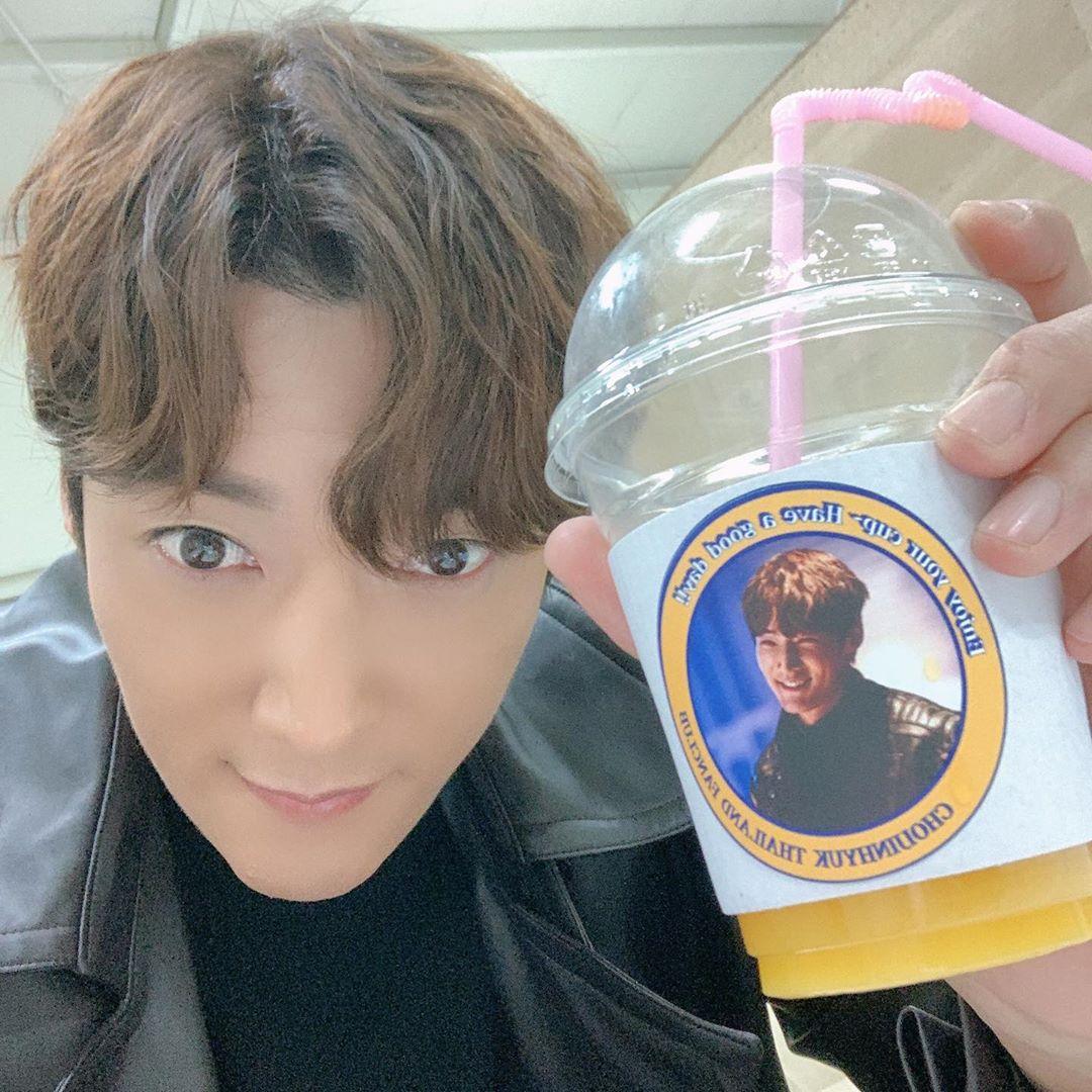 Choi Jin-hyuk South Korean Actor
