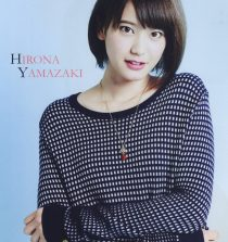 Hirona Yamazaki Actress