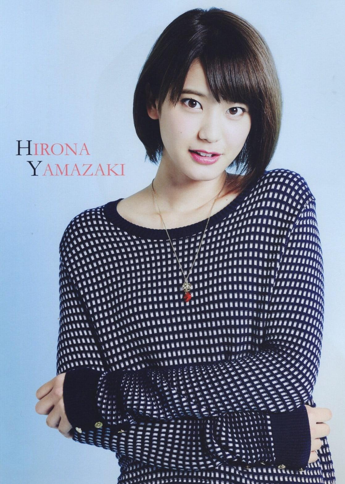 Hirona Yamazaki Japanese  Actress