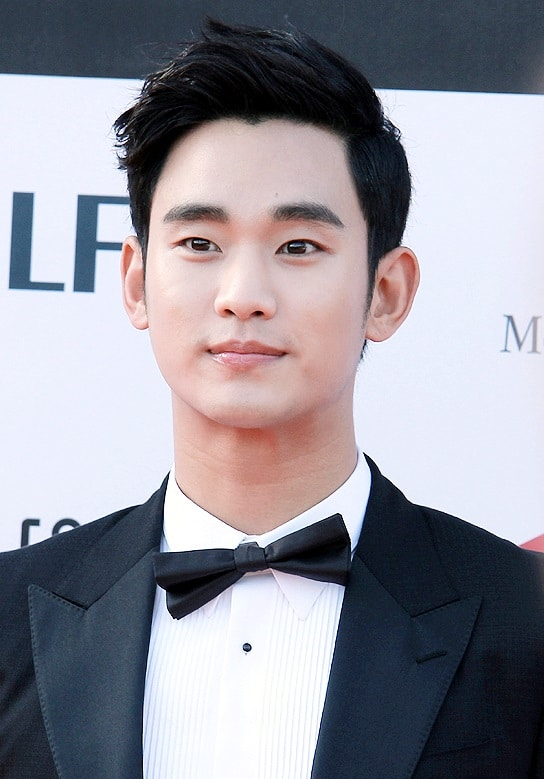 Kim Soo-Hyun South Korean Actor