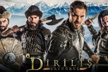 Dirilis Ertugrul poster 360x240